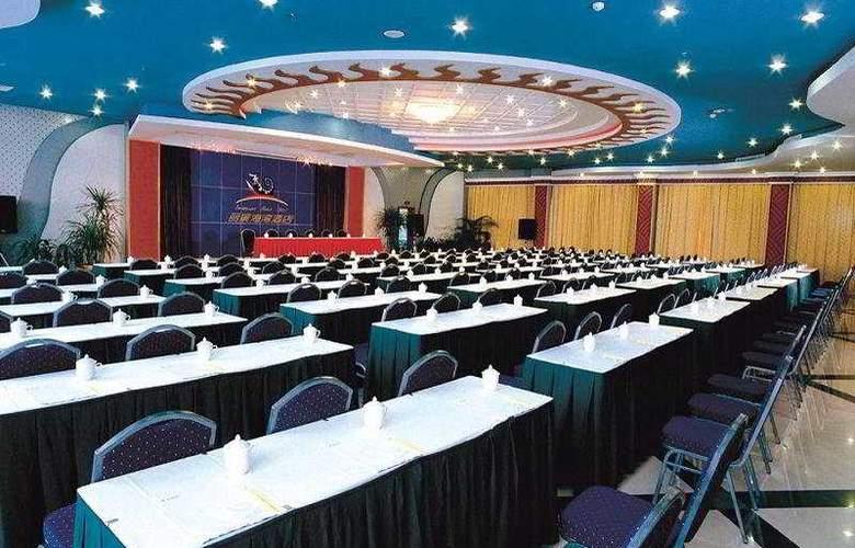 Liking Resort Sanya - Conference - 7