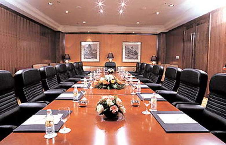 Courtyard by Marriott Pudong - Conference - 3