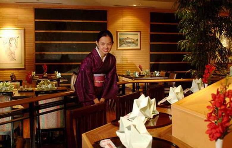 Dusit Princess Srinakarin - Restaurant - 3