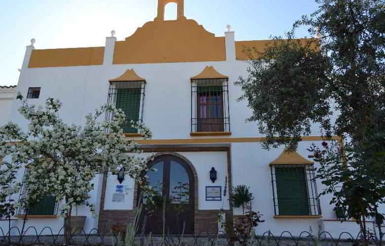 Caserio de Iznajar - Hotel - 14