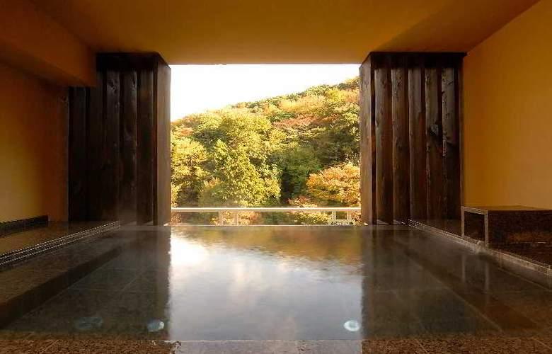 Hakone Suimeisou - Hotel - 21