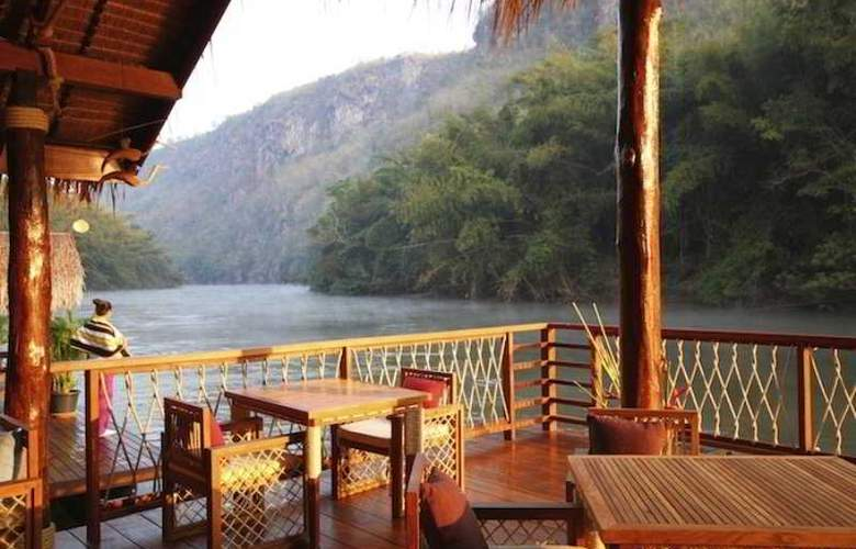 The Float House River Kwai - Terrace - 7