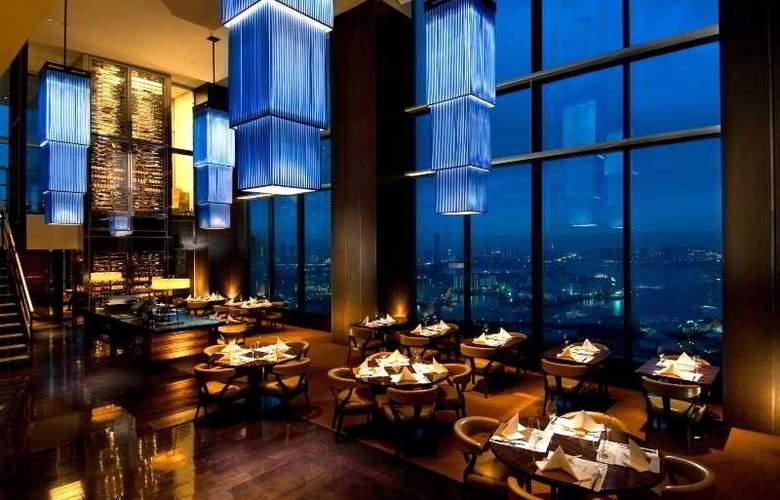 Conrad Tokyo - Restaurant - 20