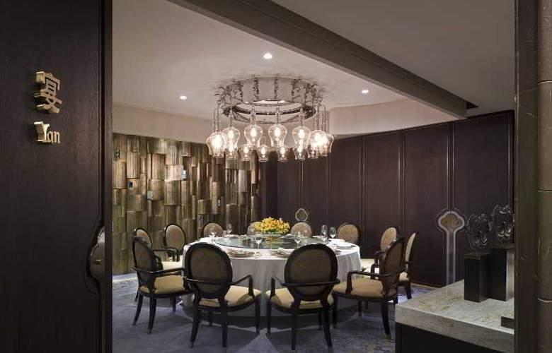 Shangri La Bosphorus Istanbul - Restaurant - 39