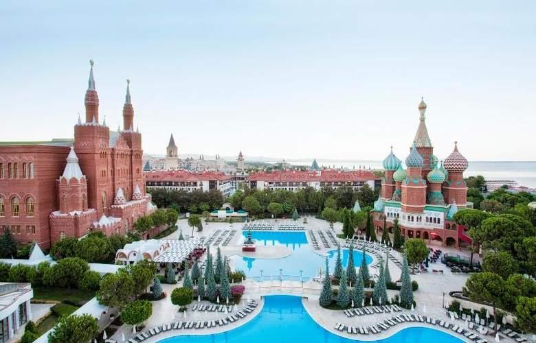 Wow Kremlin Palace - Hotel - 9