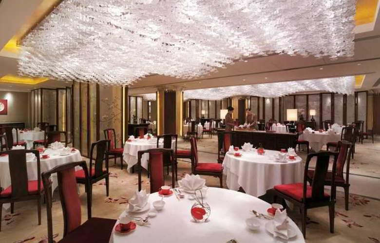 Shangri-la - Restaurant - 27