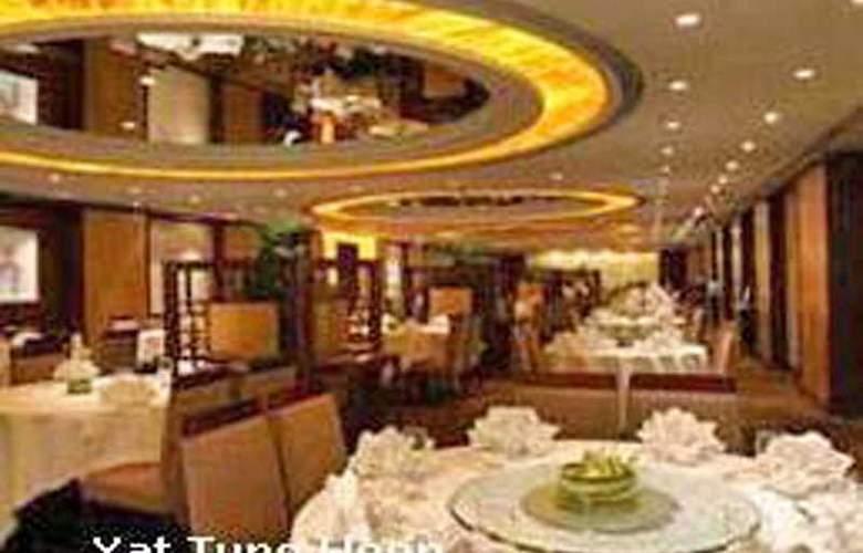 Eaton HK - Restaurant - 3
