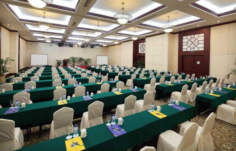 Holiday Inn Resort Sanya Bay - Conference - 6