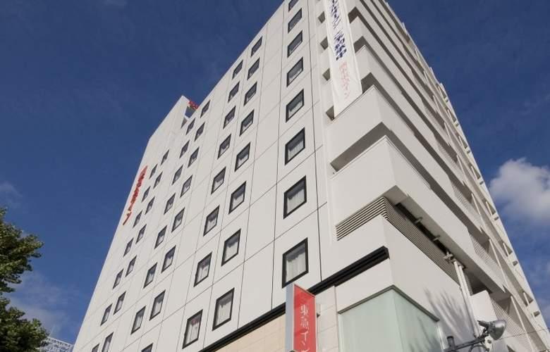 Kumamoto Tokyu Inn - Hotel - 0