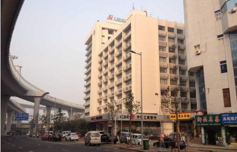 Jinjiang Inn (Zhongshan Road,Qingdao) - Hotel - 5