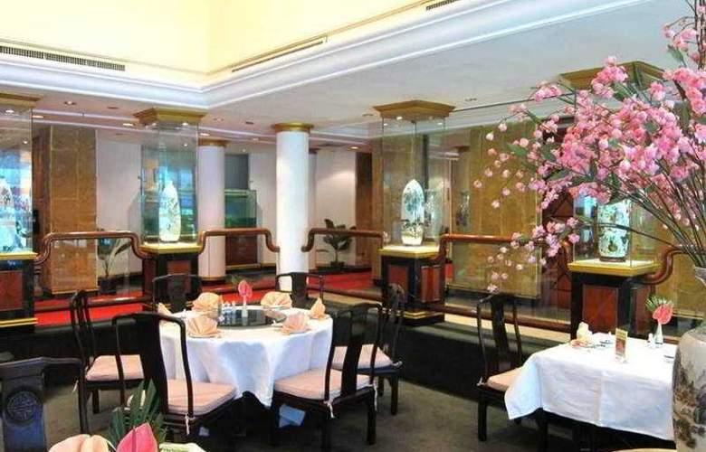 Felix River Kwai Resort - Restaurant - 5