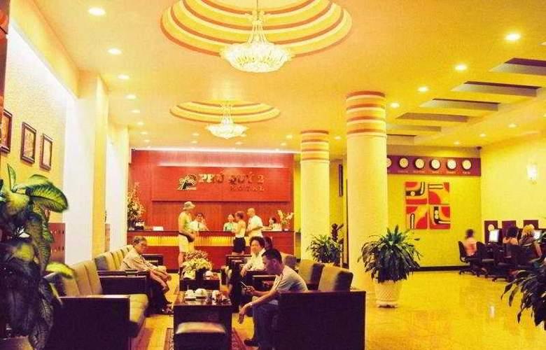 Phu Quy II - Hotel - 0