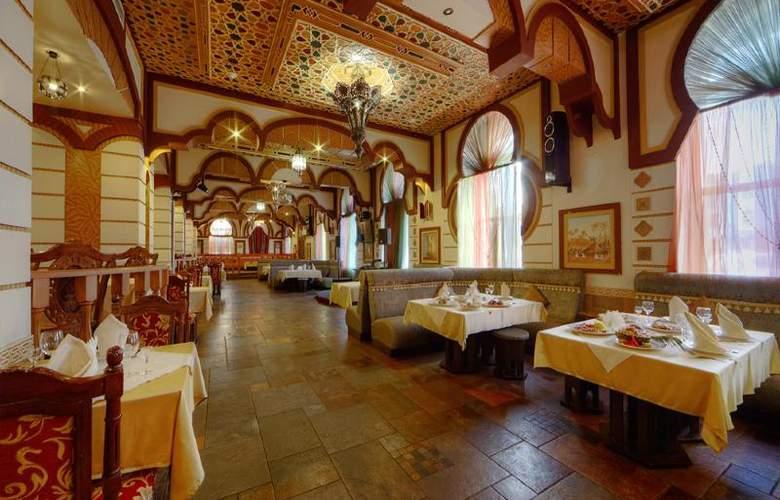 Kassado-Plaza - Restaurant - 15