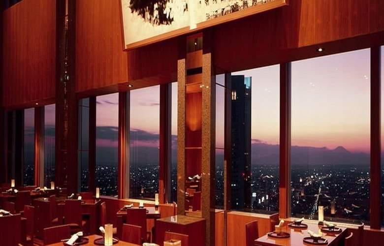 Park Hyatt Tokyo - Restaurant - 17