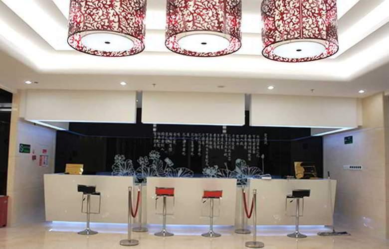 CYTS Shanshui Trends Hotel (Tianzhu Branch) - General - 12