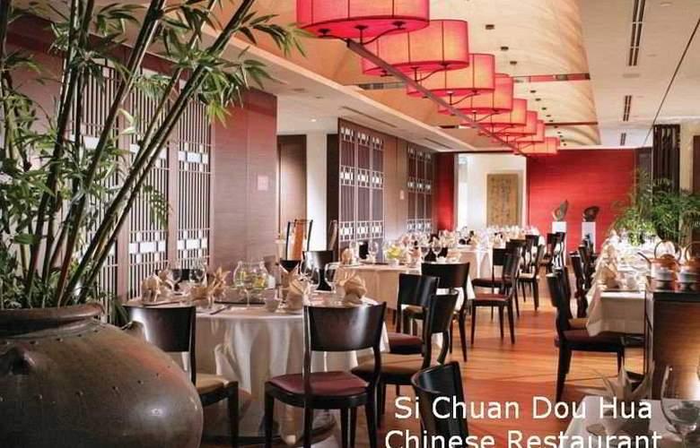 Grand Park City Hall - Restaurant - 6