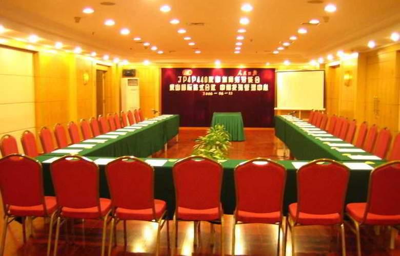 Jin Jiang Jin Sha Hotel - Conference - 4
