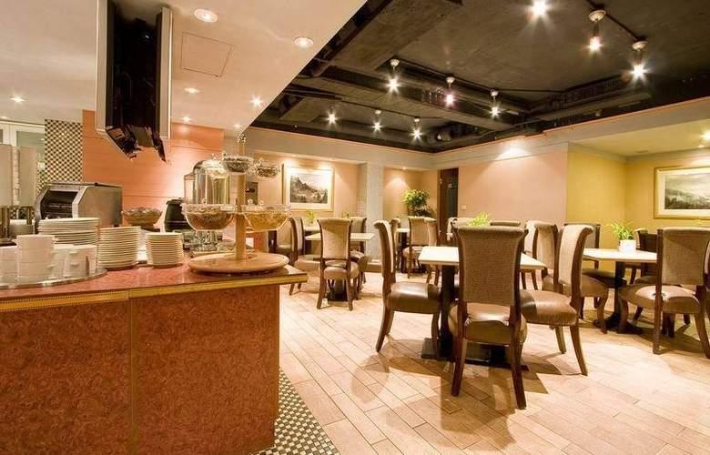 Charming City Xinyi - Restaurant - 3