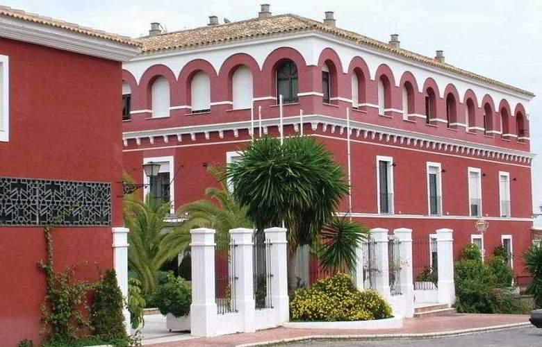 Palacete Mirador de Cordoba - Hotel - 0