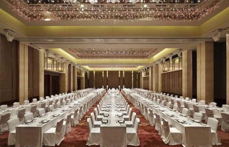 Sheraton Guangzhou - Hotel - 16