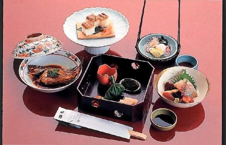 Ryokan Iwaso - Restaurant - 2