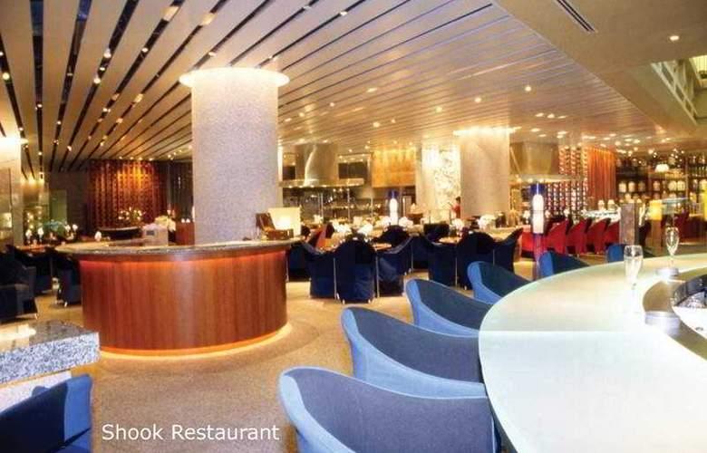 JW Marriott Kuala Lumpur - Restaurant - 9