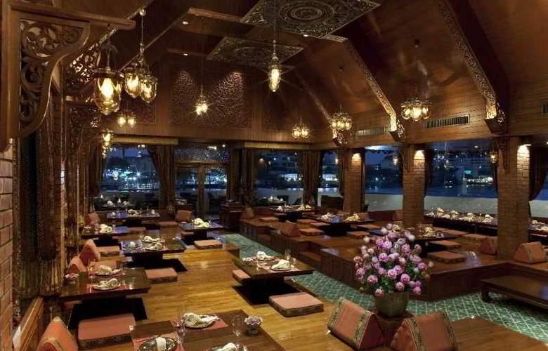 Royal Orchid Sheraton - Towers Bangkok - Restaurant - 6