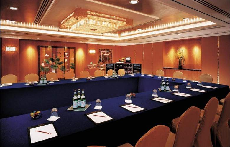 Kowloon Shangri-La Hong Kong - Conference - 13