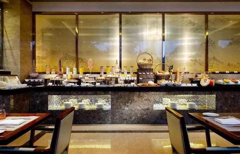 Sofitel Hangzhou Westlake - Hotel - 55