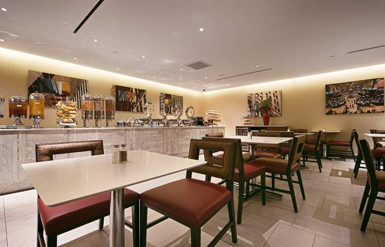 Best Western Premier Herald Square - Meals - 92