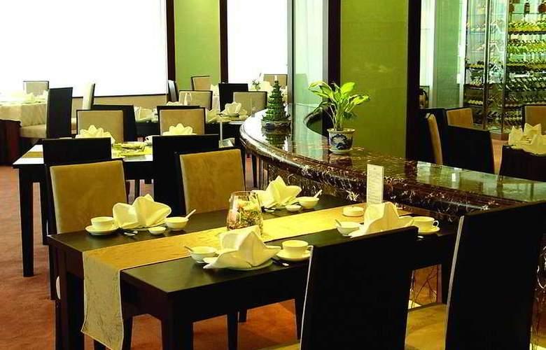 Holiday Inn Pudong - Restaurant - 8