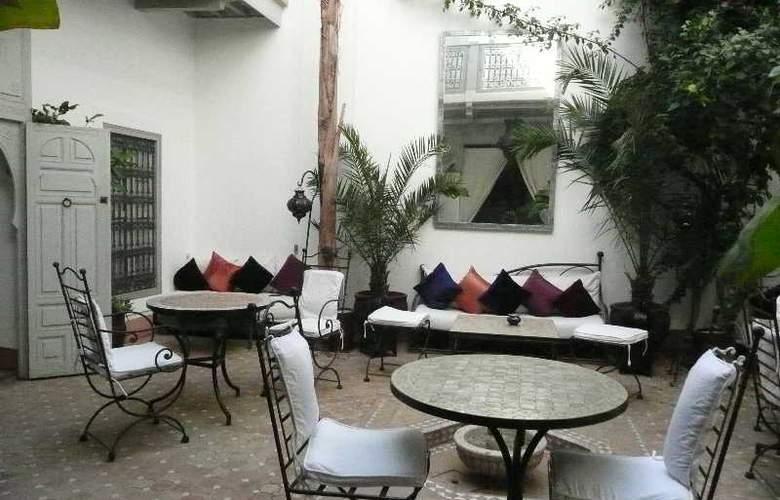 Dar Nabila - Hotel - 9