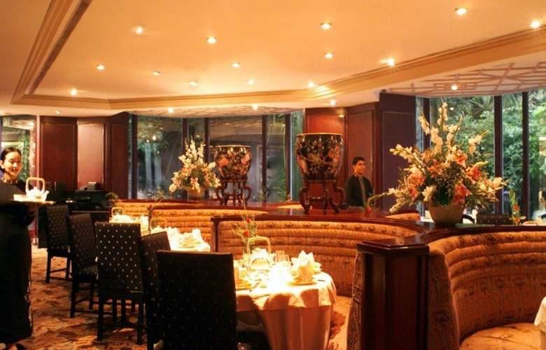 Leela Kempinski Mumbai - Restaurant - 11