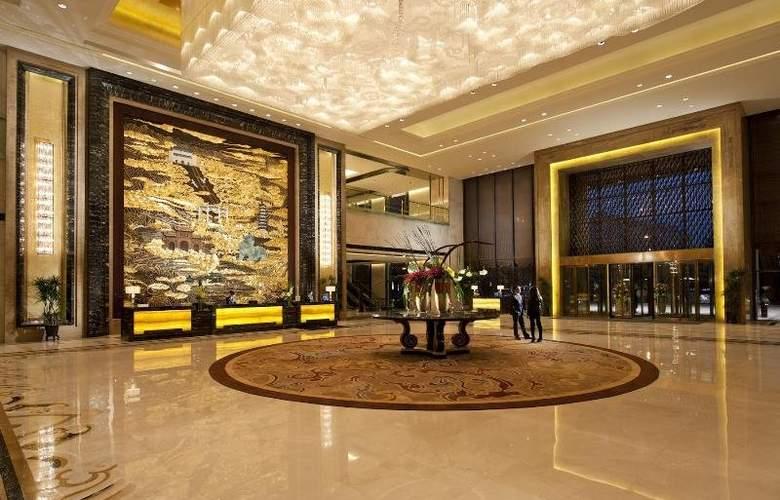 Hilton Nanjing - General - 0