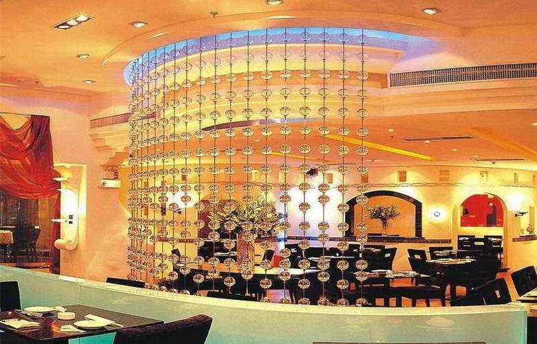 Golden Lustre Shenzhen - Restaurant - 8