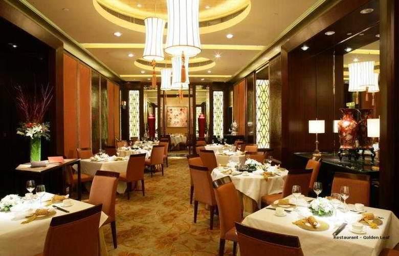 Conrad Hong Kong - Restaurant - 7