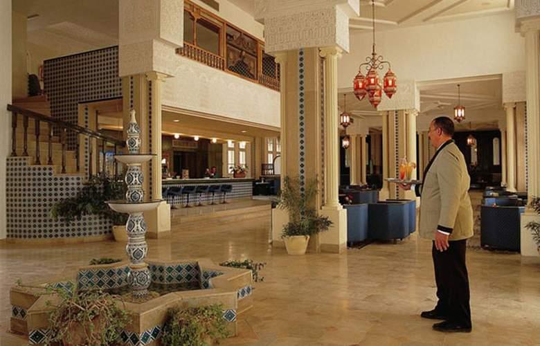 Yadis Oasis Kebili - Hotel - 5