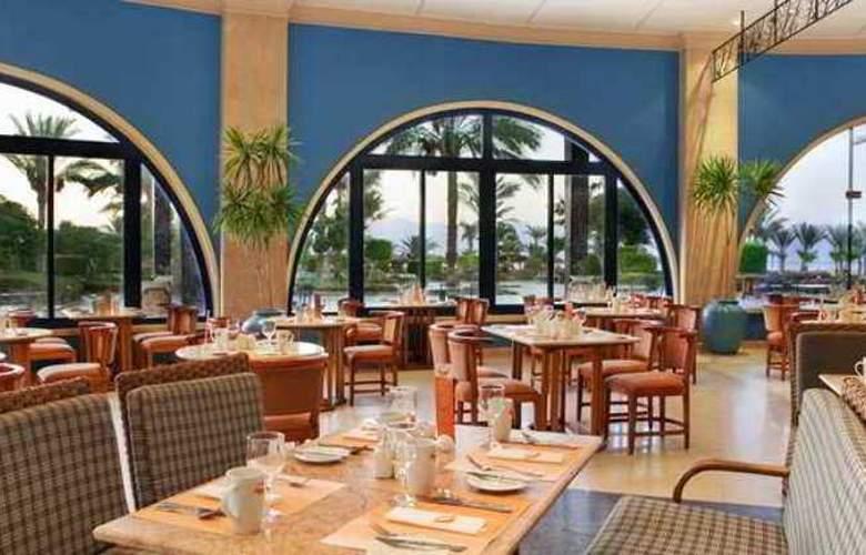 Hilton Nuweiba Coral Resort - Restaurant - 17
