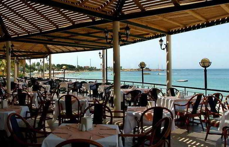 Aska Hotels Just In Beach - Restaurant - 5