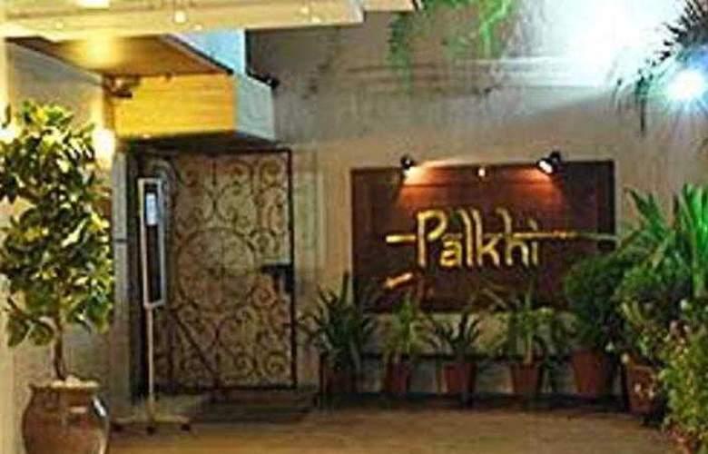 Nalanda - Hotel - 8