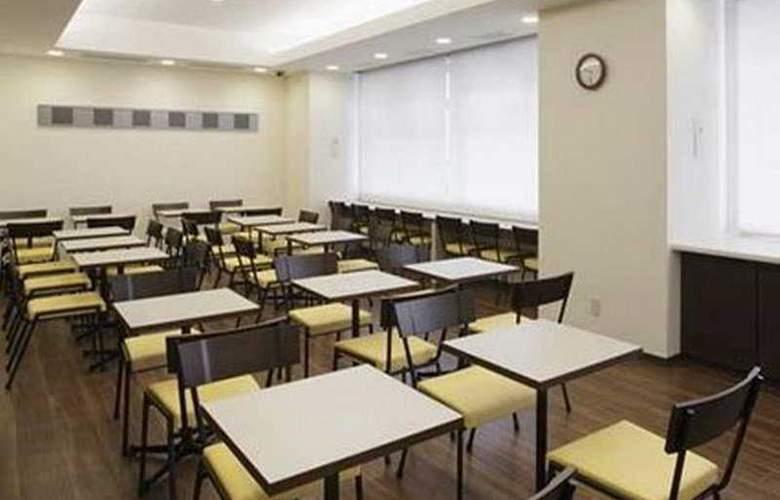 Comfort Hotel Hakodate - Restaurant - 4