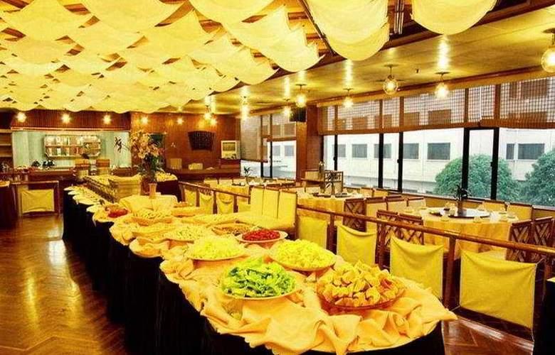 Grand Link Guilin - Restaurant - 7