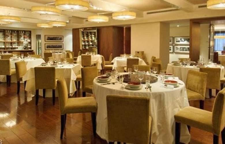 Grand Hyatt Taipei - Restaurant - 12