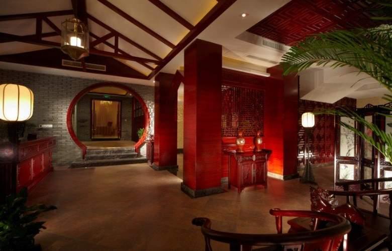 New Century Resort Joyland Changzhou - General - 2