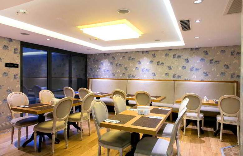 GK Regency Suites - Restaurant - 1