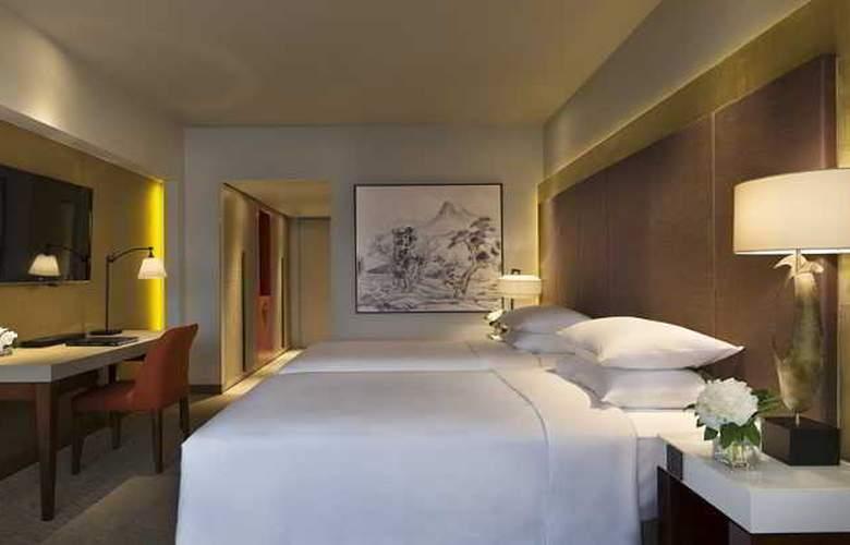 Grand Hyatt Taipei - Room - 9