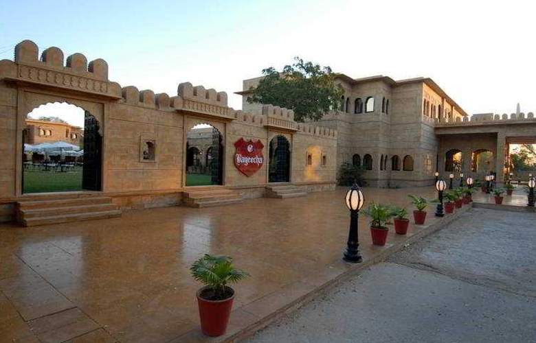 Gorbandh Palace - Hotel - 0