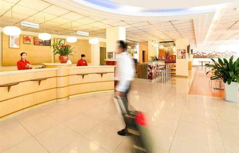 ibis Wuxi Hi Tech - Hotel - 14