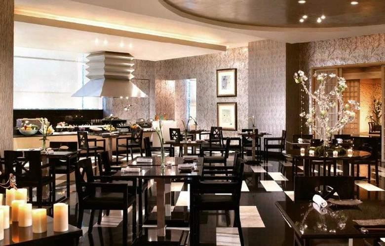 Mulia Senayan - Restaurant - 7
