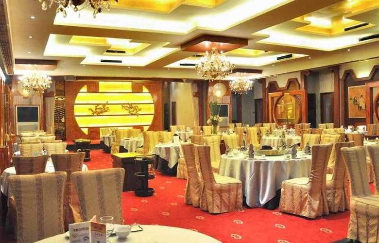 Grand Mercure Dongguan Houjie - Hotel - 12